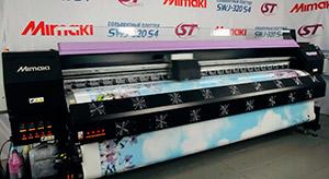 SWJ320 Mimaki II